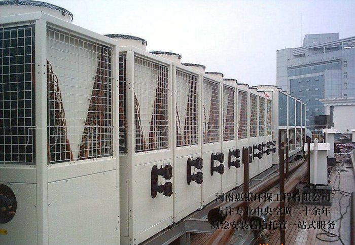 河南惠银中央空调安装公司提供…