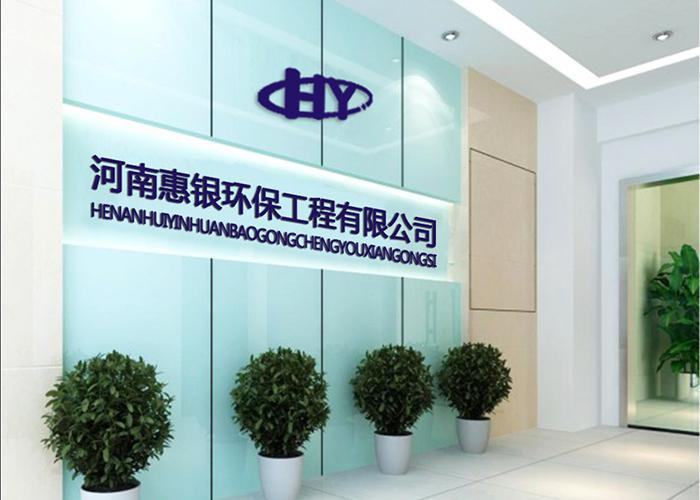 郑州商用中央空调安装设计公司…