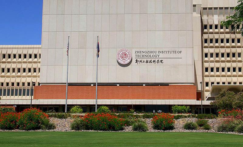 案例:郑州工程技术学院旅游实训楼中央空调工程