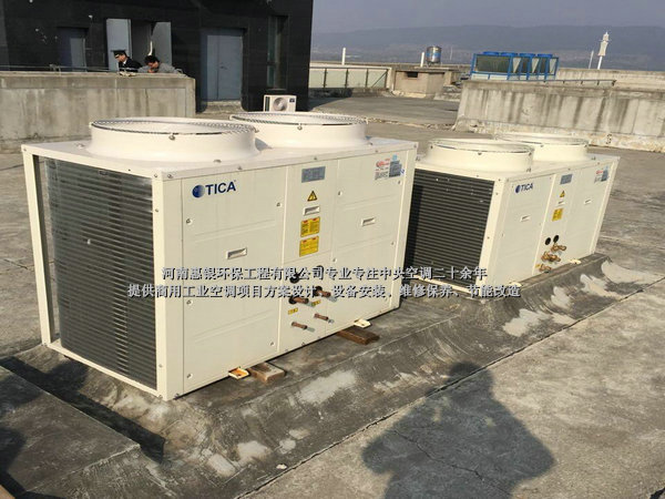 郑州宾馆中央空调安装设计公司…