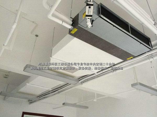 中央空调安装工程验收注意事项…