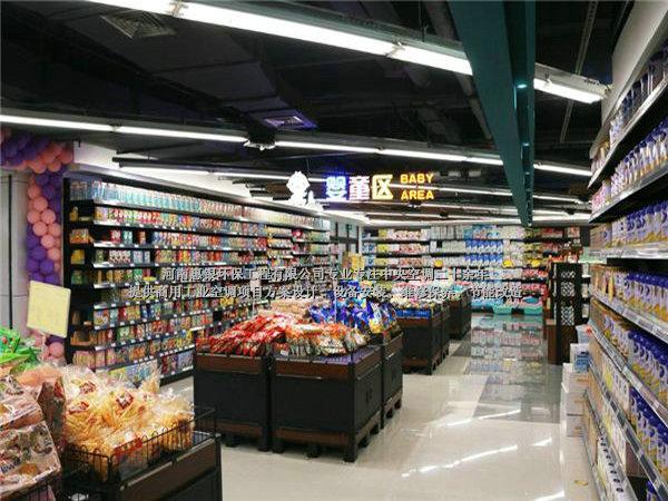 大型商场超市中央空调安装费用…