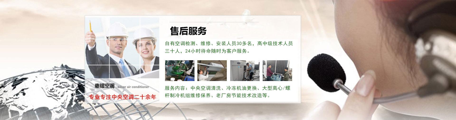 案例:郑州中央空调维修