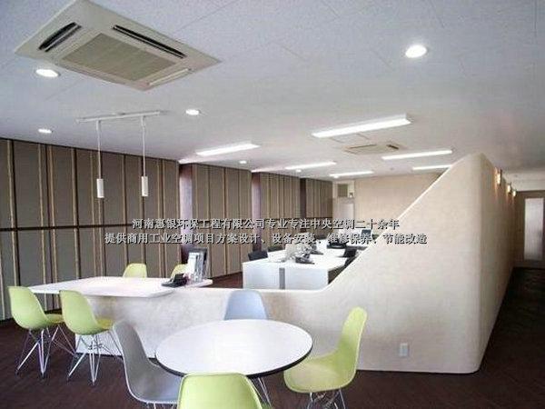 郑州中央空调安装,餐饮场所商…