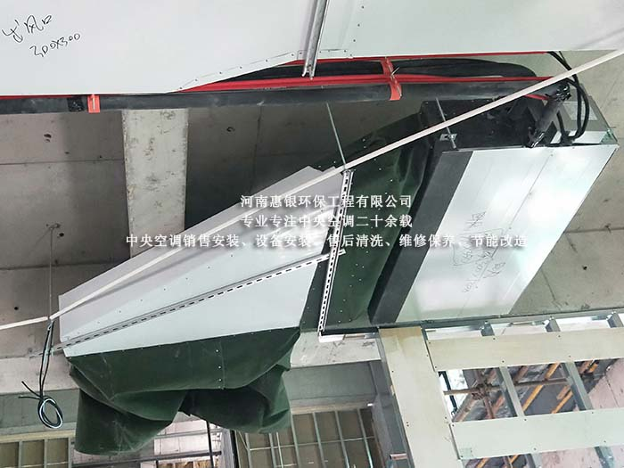 郑州超市空调安装,专业中央空…