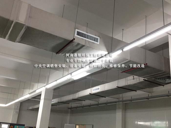 服装加工车间纺织空调安装方案…