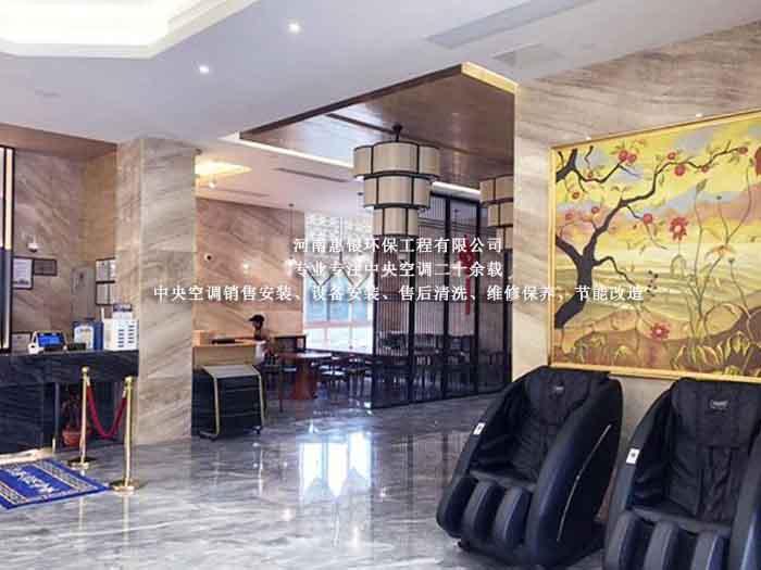河南惠银提供酒店中央空调安装…