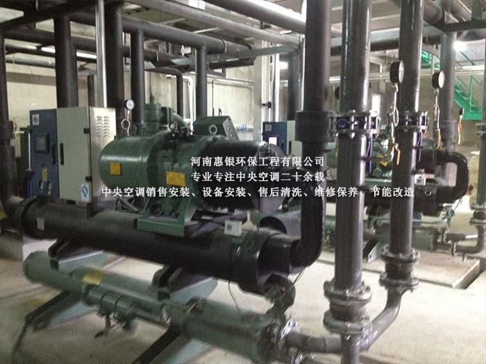 河南惠银中央空调节能改造,空…