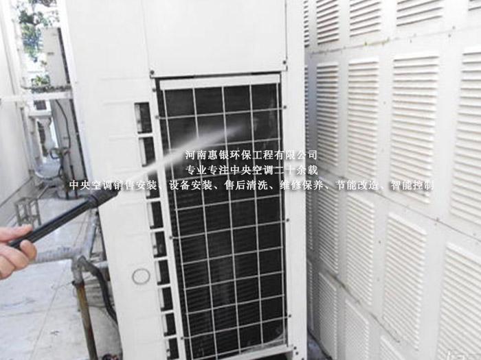 郑州中央空调,工业制冷设备压…