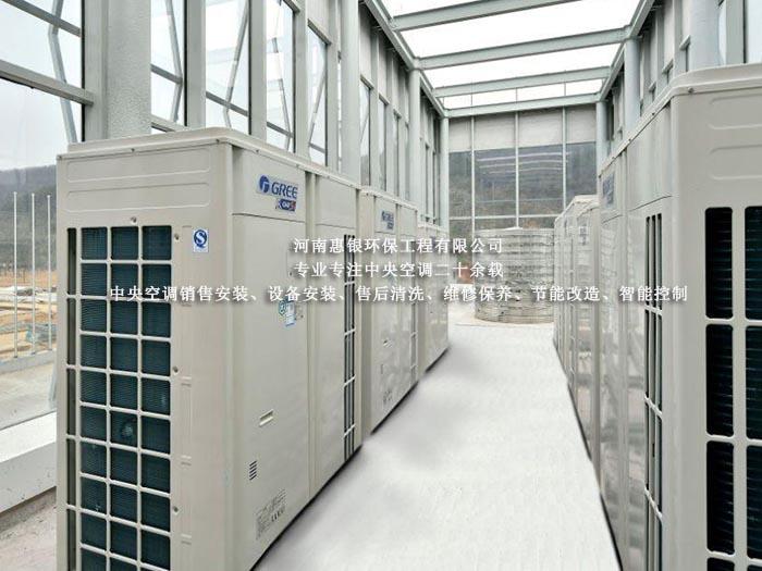 郑州中央空调安装,空调末端设…